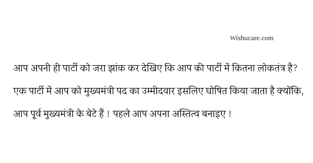 तेजस्वी प्रसाद यादव