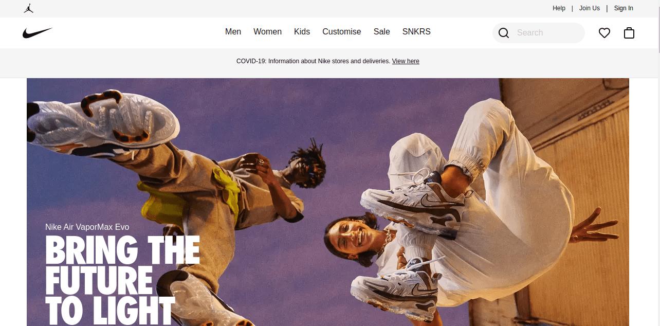 Nike Magento Website