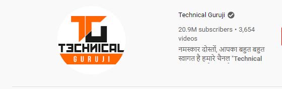 Technical Guruji Indian YouTuber