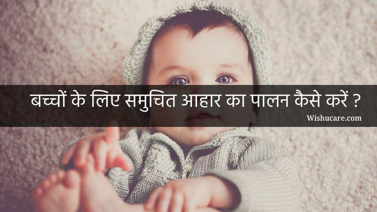 Important Tips for Newborns